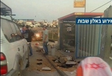 14-year-old girl killed in West Bank stabbing attack | Jewish Education Around the World | Scoop.it