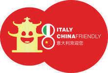 AGI China 24 - TURISTI CINESI: IL PROGETTO CHE CI AIUTA AD ACCOGLIERLI | Accoglienza turistica | Scoop.it
