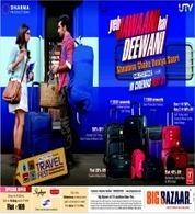 Big Bazaar shopping stores in Kolkata, Sale, offers, deals & discounts in calcutt | Best Deals, Offers, Discounts and Sale | Scoop.it
