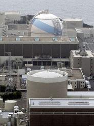 [Eng] Le Maire de Genkai approuve la reprise des réacteurs de sa centrale | Kyodo News | Japon : séisme, tsunami & conséquences | Scoop.it