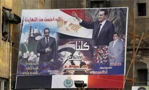 Les alliances explosent, à la veille des élections législatives en Egypte | Égypt-actus | Scoop.it