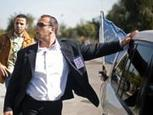Gaza bodyguards open first private security firm - Yahoo News | security | Scoop.it