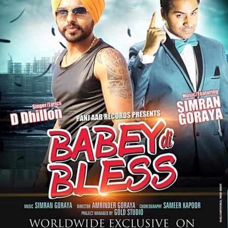 Babey Di Bless Lyrics – D Dhillon & Simran Goraya | Lyrics Pendu | Scoop.it