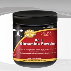 Dr. J. Glutamine Powder | Holy Land Traditional Medications | New inventions | Scoop.it