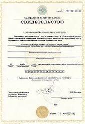 Национальный Наградной Фонд   National Awards Fund of Russian Federation.  www.firedept.ru   Scoop.it