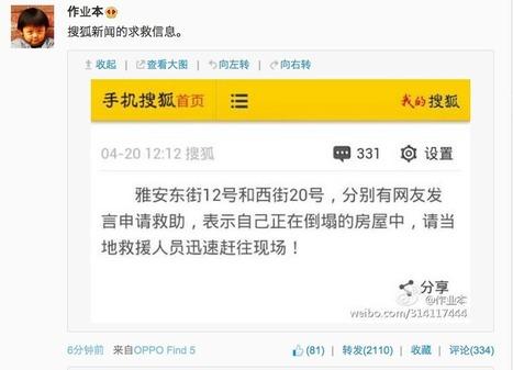 Chine : les réseaux sociaux en deuil aident les secours | Community Management et Curation | Scoop.it