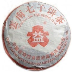 2003 Menghai 7572 Dayi  Ripe Cake - Pu-erh Tea [CTA626] - US$158.00 : ChineseTeaArt, Buy Chinese Teas at Online Chinese Tea Store | Tea | Scoop.it