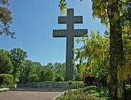 Souscription pour restaurer la Croix de Lorraine de Colombey | Patrimoine-en-blog | L'observateur du patrimoine | Scoop.it