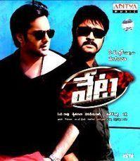 Veta (2014) | download telugu mp3 songs | telugu mp3 | Scoop.it