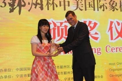 China beats USA in Ningbo   Chessdom   Chess Around The World   Scoop.it