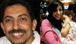 Bahrain: Abdulhadi and Zainab Al-Khawaja on hunger strike | Front Line | Human Rights and the Will to be free | Scoop.it