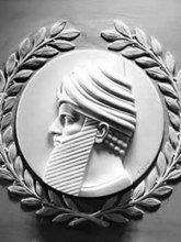 Hammurabi, Sixth King of Babylon | World Civilizations I | Scoop.it