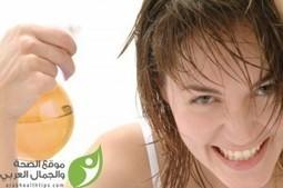 حافظي على شعرك بهذه النصائح | arabhealth | Scoop.it