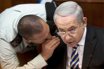 Un juez israelí: 'Algunas chicas disfrutan al ser violadas' | Comunicando en igualdad | Scoop.it