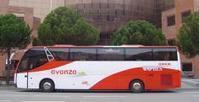 El grupo mexicano ADO adquiere la compañía de autobuses Avanza | Mexicanos en Castilla y Leon | Scoop.it
