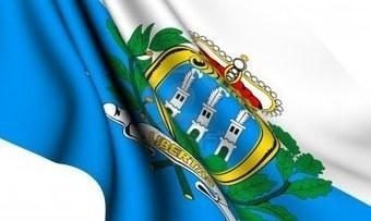 Italia e San Marino: convenzione contro la doppia imposizione | News | Directio - le strade nell'economia | BeraPartners | Scoop.it