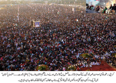 "Hundreds of Thousands of Women listening address of MQM Quaid Altaf Hussain in ""Empowered Women ... Stronger Pakistan"" Rally organized by MQM Ladies Wing at Bagh-e-Jinnah, Karachi. - WWW.ALLABOUTMQ... 