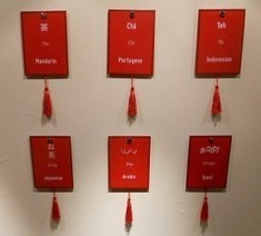The 16 Best Resources for Teaching a Foreign Language | Edudemic | Cíntia's ELT page | Scoop.it