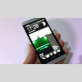 Sense 5, le novità dell'HTC One | Android News Italia | Scoop.it