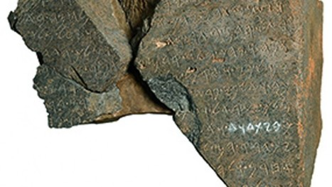 Ancient rock adds evidence of King David's existence | Jewish Learning, Jewish Living | Scoop.it