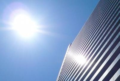 [innovation] MCP : des murs qui fondent pour remplacer la climatisation | Je, tu, il... nous ! | Scoop.it