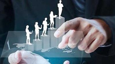Liderazgo (II). 9 condiciones para construir el perfil del Líder en la Era Digital. | Orientar | Scoop.it