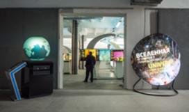 Max Planck Science Tunnel   Images   caravan - rencontre (au delà) des cultures -  les traversées   Scoop.it