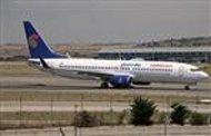 ثعبان كوبرا يلدغ مواطن أردني على متن طائرة مصرية   الاخبار الاردنيه   Scoop.it