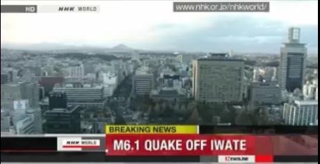 Un séisme de 6.1 vient de secouer la préfecture de Myagi   NHK World TV   Japon : séisme, tsunami & conséquences   Scoop.it