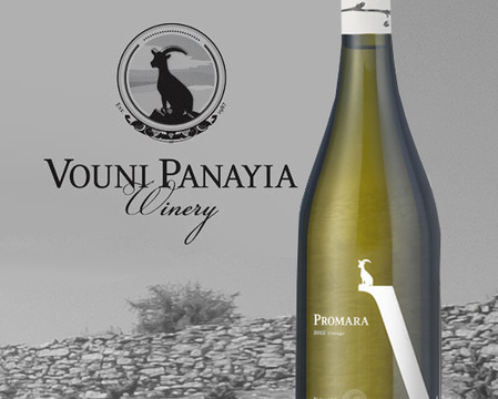 Vouni Panayia Winery New Visual Identity | Wine Cyprus | Scoop.it