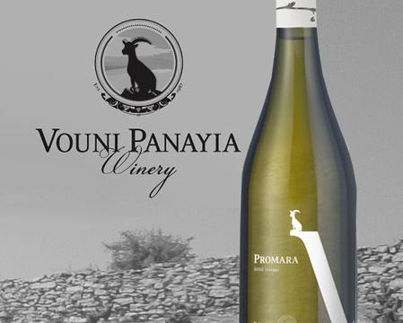 Vouni Panayia Winery New Visual Identity | Wine Cyprus | Scoop.it