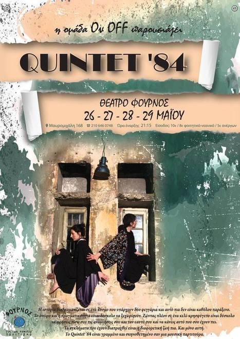 Τι κάνουν οι απόφοιτοί μας σήμερα : Άγγελος Μαστραντώνης : QUINTET '84 | TA NEA TOY LFH | Scoop.it