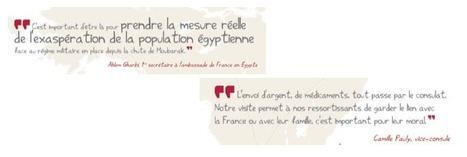 Expo : Au large de la France, français du monde - ExpatUnited, Le Blog! | Du bout du monde au coin de la rue | Scoop.it