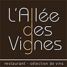 Allée des Vignes | Vivement nos vacances ! | Scoop.it