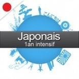 Cours de japonais intensif, apprendre le japonais avec Lingueo.fr | Cours de Japonais | Scoop.it