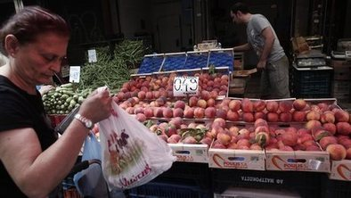 EU to pay struggling peach growers | F581 Markets in Action | Scoop.it