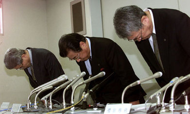 Japanese culture: help or hindrance for business growth? | BUSS4 organisational culture | Scoop.it