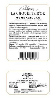 La vision du vin francais par les Chinois | HN AGENCY | Scoop.it