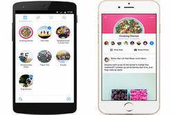 Facebook lance une application dédiée pour améliorer le travail en équipe | RP digitales | Scoop.it