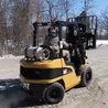 Kiralık Forklift Hizmetleri 0532 715 59 92