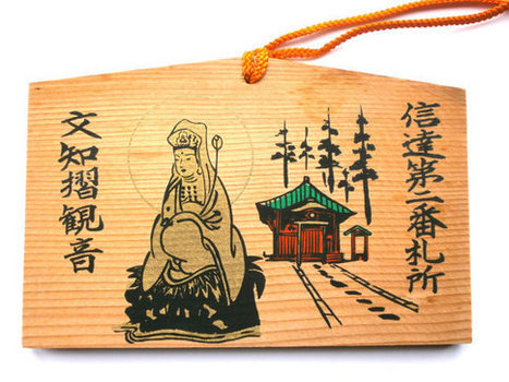 Japanese Temple Wood Plaque Mochizuri Kannon the Goddess of Mercy in Fukushima, Japan   Etsy Today   Scoop.it