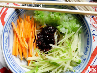 Recettes d'une Chinoise: Dossier spécial canicule recettes chinoises 夏日凉品   Far Eastern Vibes   Scoop.it