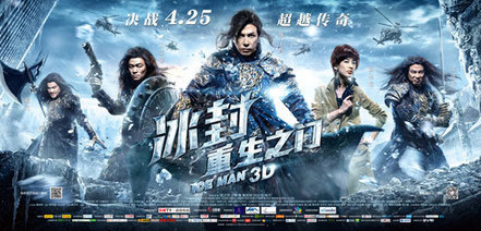 2014最新电影,快播电影排行榜,快播电影网,百度网盘电影下载 - 看戏123电影   Education   Scoop.it