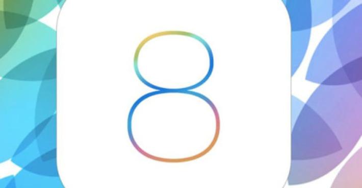 iOS 8.4 est sorti : les nouveautés   TIC et TICE mais... en français   Scoop.it