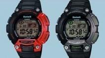 Casio : présentation de la montre G-Shock STB-100, un modèle Bluetooth pour se connecter à l'iPhone | Montres (actualité, information, histoire, etc.) | Scoop.it