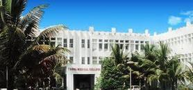 Medical.Admisionguidancedelhi.com Invites the Application for Direct MBBS Admission in Terna Medical College, Navi Mumbai | Medical Admission 2014 - (Medical.Admissionguidancedelhi.com) | Scoop.it