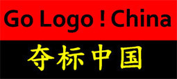 Ogilvy & The Brand Union Launch Go Logo! China | Ogilvy & Mather | Corporate Identity | Scoop.it