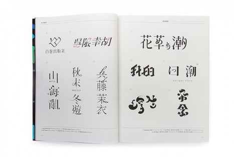HANZI • KANJI • HANJA | Website Typography | Scoop.it
