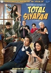 Total Siyappa Movie Review(coming soon), Rating, Cast and Crew, News @ iluvcinema.in | Upcoming movies | Scoop.it