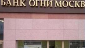 Объём предложения коммерческой недвижимости в Москве снизился на 14% | СТРОИТЕЛЬСТВО | Scoop.it